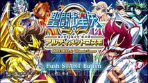Saint Seiya Omega: Ultimate Cosmos PPSSPP android/PC/IOS