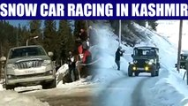 Frozen Rush : Two day snow car race organised in Gulmarg | Oneindia News