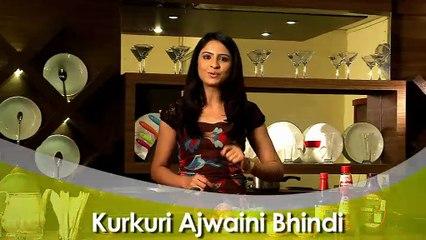 Kurkari Ajwiani Bhindi