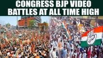BJP Congress Online Video Wars At All Time High Around Karnataka Elections | OneIndia News