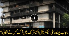 Who ignited fire in Electrical Engineering deptt of Punjab University?