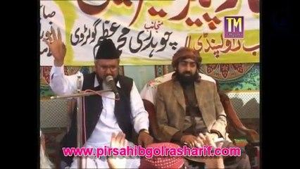 Speech of Pir Syed Ghulam Nizaamuddin Jami Gilani Qadri - Program 103 Part 1 of 2