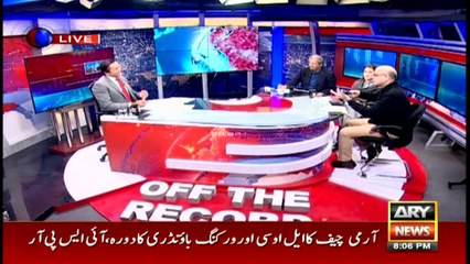 Off The Record  22nd January 2018
