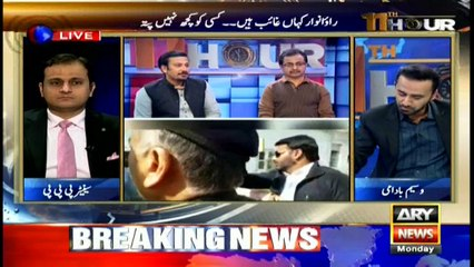 11th Hour 22nd January 2018