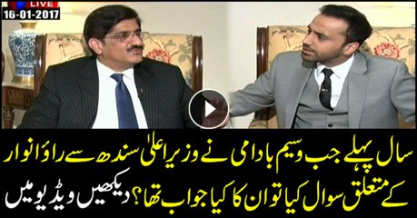 How CM Sindh replied to a question about then Malir SSP Rao Anwar about a year ago!