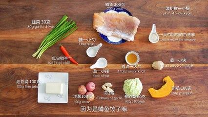 原来欧巴们爱吃这样的饺子,煎着吃更香!【曼食慢语】