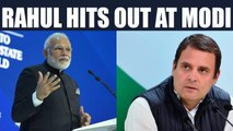 PM Modi please Davos tell WEF why 1% Indians own 73% wealth, asks Rahul Gandhi | Oneindia News