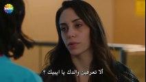 مسلسل نبضات قلب الحلقة 31 كاملة مترجمة للعربية فيديو