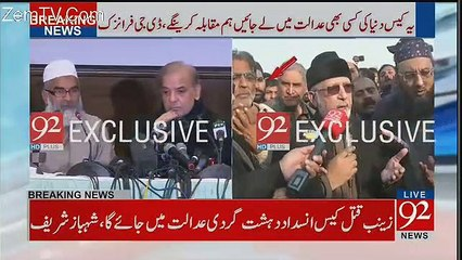 See How Shahbaz Sharif Immidiately Turned Off The Mic While Zainab's Father Talking