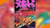 Neuer Evangelion Film │ Attack on Titan: The Real │ Digimon News - Ninotaku Anime News #49