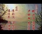 Vua Bịp Tái Xuất Giang Hồ Tập 28