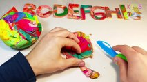 ABC Play Doh Massinha Playdoh Video Learning English Alphabets with Clay Dough Colour Play Lesson