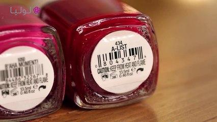 5 Colors for Ombre Nails | مناكير الألوان المتدرجة مع نور