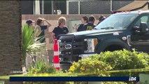 Fusillade de Las Vegas: l'enquête se poursuit