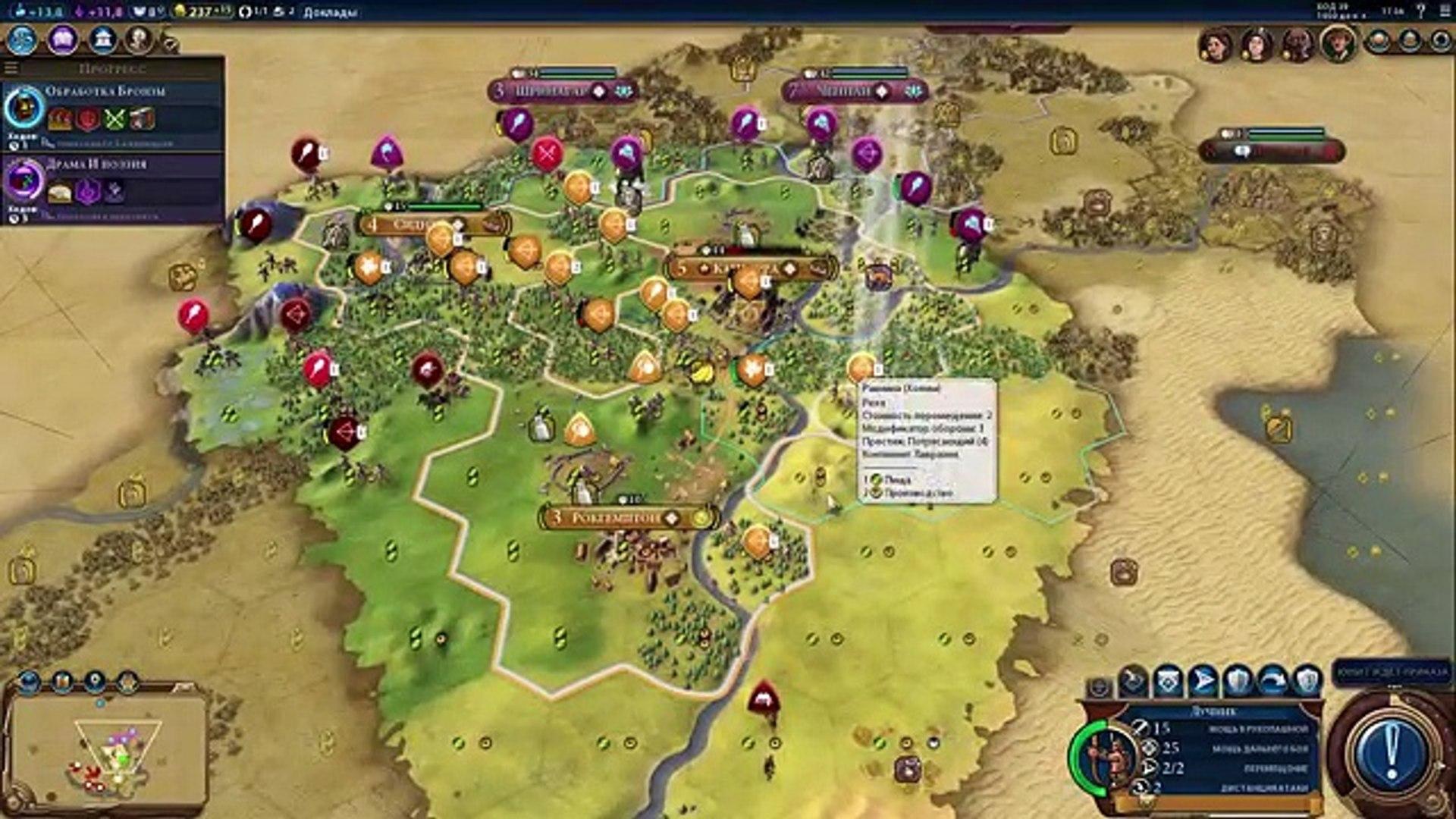 Третий патч к Sid Meiers Civilization VI: обзор изменений и мнение о расторопности Firaxis