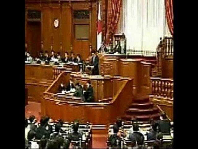 9/11 Yukihisa Fujita Japan Parliament October, 2008