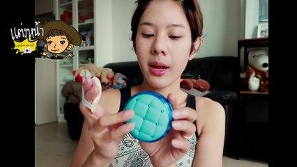 ลุคเกาหลี เอาเทคนิคจาก MakeUp Artist เกาหลีมาแต่งเอง