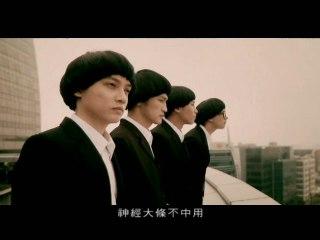Circus - Wo Zhi Dao Ni Men Dou Zai Xiao Wo