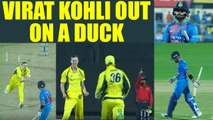 India vs Australia 2nd T20I : Virat Kohli dismissed for a 'DUCK',host in a heap of trouble|Oneindia