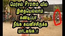 """Mersal Promo"" I bet you never noticed these clues 