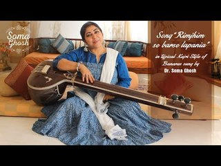 """Song """"Rimjhim se barse lapania"""" in typical Kajri Style of Banaras sung by Dr. Soma Ghosh"""