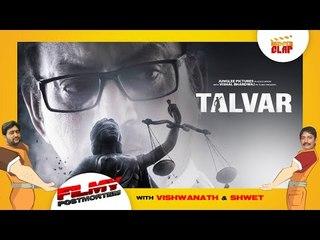 Film Review: TALVAR | Irrfan Khan, Tabu & Konkona Sen Sharma - Filmy Postmortem