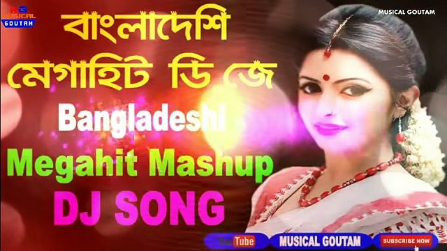 Bangladeshi Mega hit Mashup Mix Dj Song - Bengali Dj Mashup - MixMosti.Com