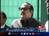 Naeem Ul Haq media talk outside ECP