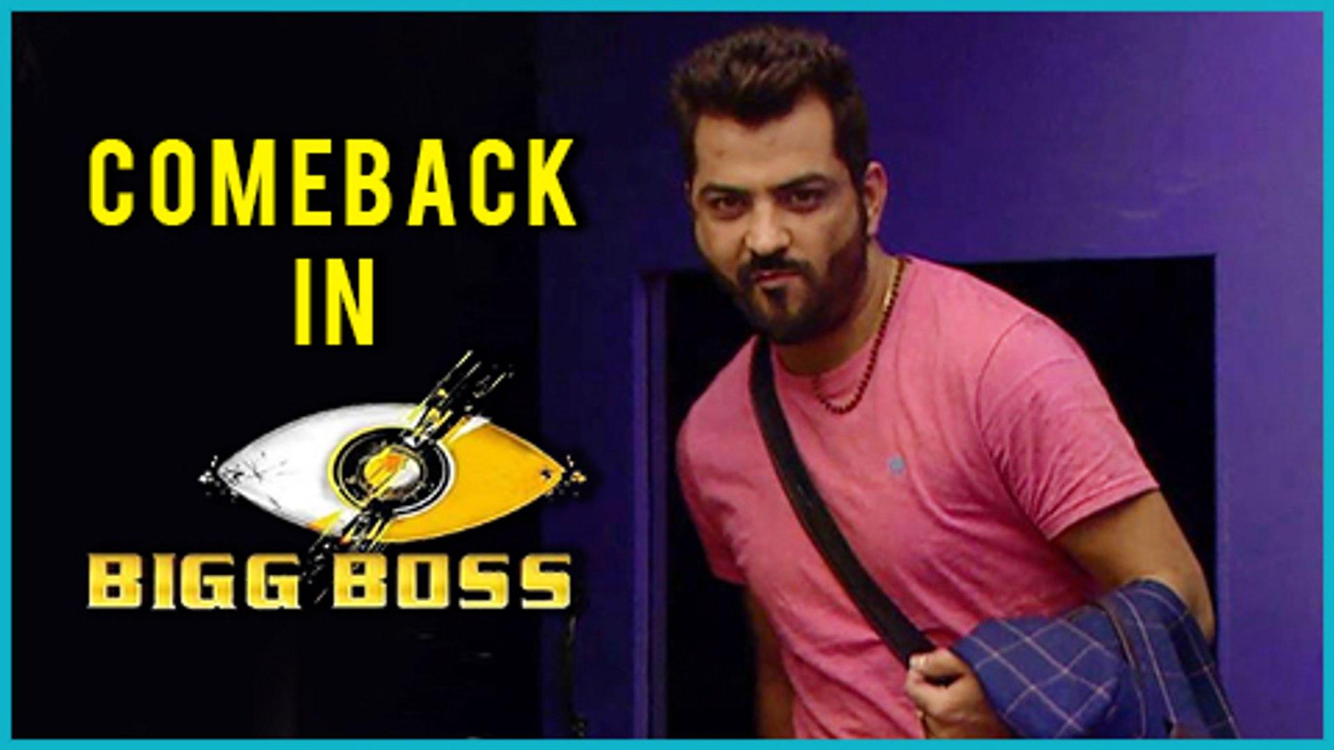 Bigg Boss 10 Contestant Manu Punjabi To ENTER Bigg Boss 11 This Week