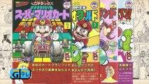 Dr. Mario Adventures! Japanese Manga Dub Super Nintendo NES GameBoy & Famicom Comics Viz Mario-kun