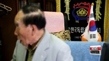 Korea to introduce new gov't support policies on independence fighters and their families by 2018