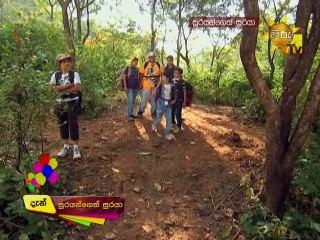 Soorayangeth Sooraya 12/10/2017 - 342