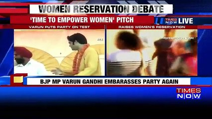 Varun Gandhi Puts His Party On Test, Raises Women's Reservation Issue