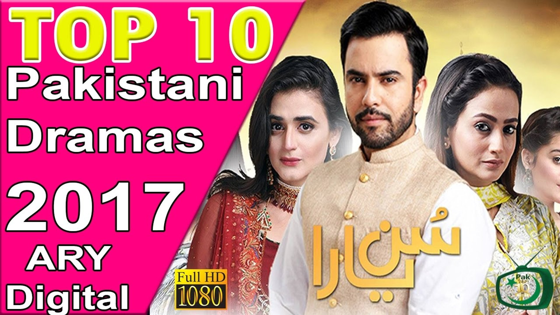 Top 10 Pakistani Dramas 2017 of ARY Digital | On Air Drama Serials List