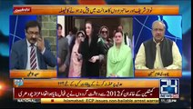 Shahid Khaqan Abbasi kay sath Kia Kia ho raha hai- Ch Ghulam Hussain Telling inside story