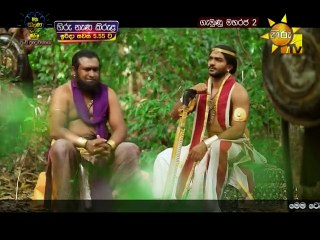 Gemunu Maharaja 2 - 13/10/2017 - 110