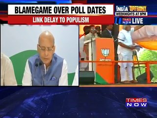 Govt's Grossest Interference, Says Congress As Election Commission Delays Gujarat Poll Dates