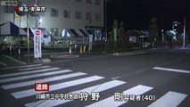 小学生の下着盗撮 中学教師を逮捕