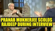 Pranab Mukherjee tells Rajdeep Sardesai to lower his voice during interview | Oneindia News