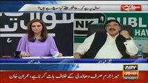 Sheikh Rasheed's Replied On Chaudhry Nisar's Statement About Him