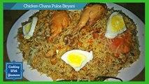 CHICKEN CHANA PULOA BIRYANI   RECIPE IN URDU/HINDI   WITH ENGLISH DIRECTION/SUBTITLES