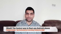 How to Root any Android phone | One click ROOT Easy Tutorial