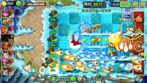 Plants vs Zombies 2 Event: Daily Events Challenge (Pvz 2 Chinese Version)