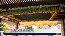 HOLY LAND UNCOVERED | The Jewish holiday of Sukkot | Sunday, October 15th 2017