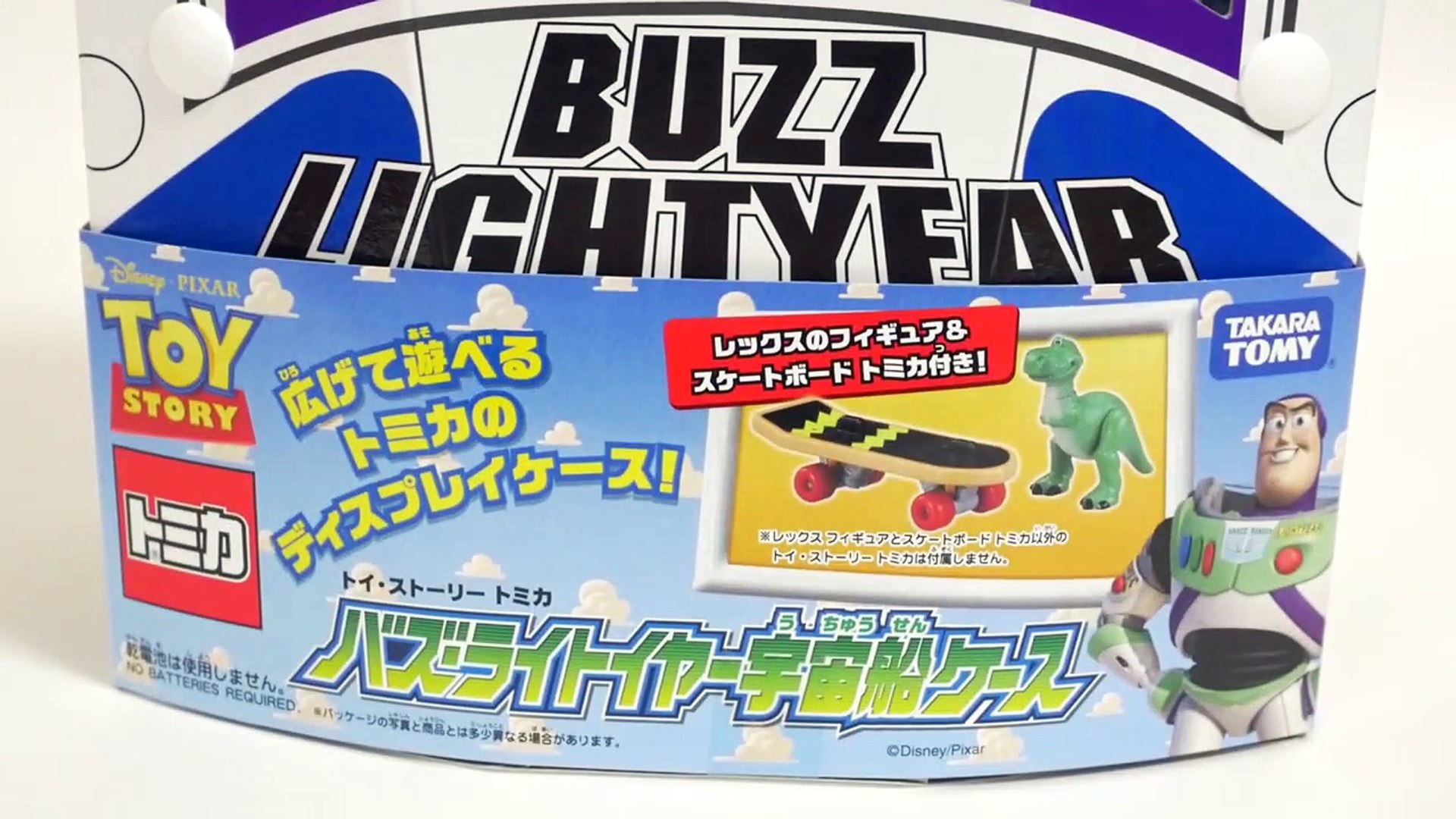 Disney Tomica Buzz Lightyear Spaceship Case Toy Toy Story toys