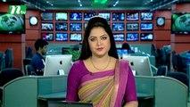NTV Shokaler Khobor | 16 October, 2017