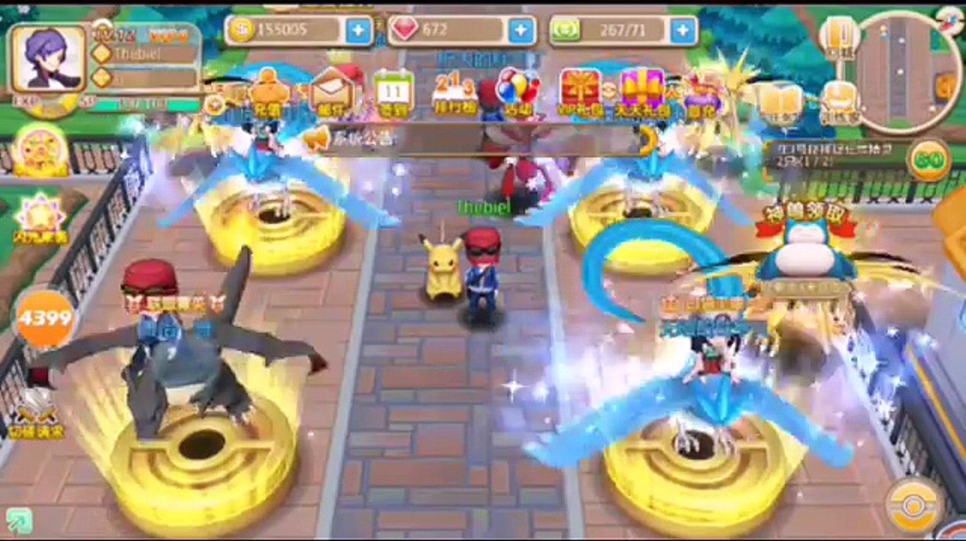 Melhor que Pokémon GO - Pokémon Remake Gameplay Android / iOS