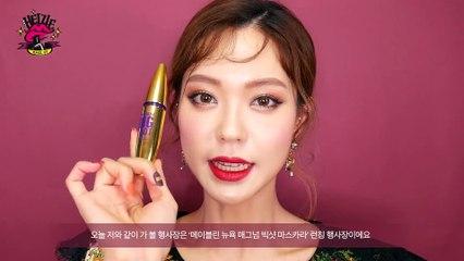 ✨작정하고 꾸미는 날!✨Get Ready With Me!! Gorgeous makeup GRWM !  Heizle