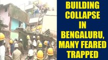 Bengaluru : 4 story building collapse, many feared trapped | Oneindia News