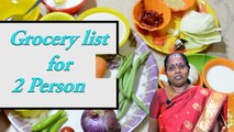 Grocery List | Maligai Saman List | Grocery Shopping List | Grocery List For 2 Persons